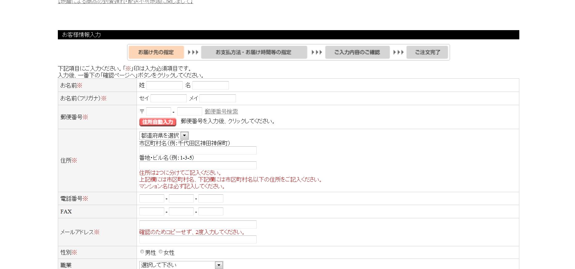 Baidu IME_2012-3-1_20-8-3