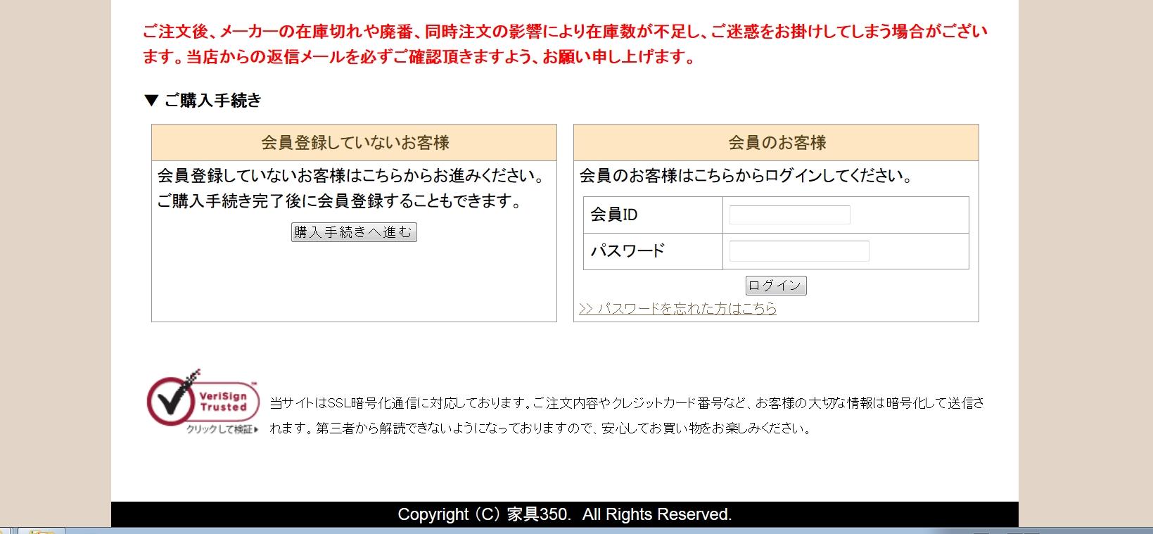 Baidu IME_2012-3-1_18-45-26