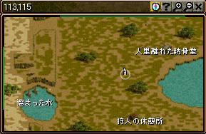 初Gv MAP