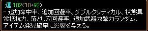 ヽ(´ー`*)ノ