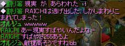 現実とは・・・(;゚Д゚)