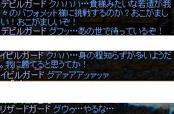 ウリウリ ヘ(*゜ー゜)┌θ)゜ロ゜)ノ