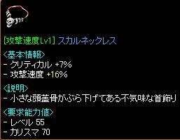 速度骨首ヽ(゚∀゚)メ(゚∀゚)メ(゚∀゚)ノ