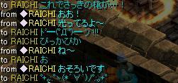 ぴっかぴかー(☆∀☆)