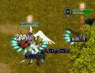 20000! Σ(□*(□*(□*(□*)ガビーン!!