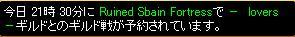 7/16 お相手