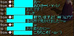 お久しぶりですヽ(´ー`)ノ