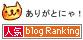 ranking_go.jpg