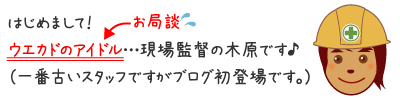 kihara.jpg