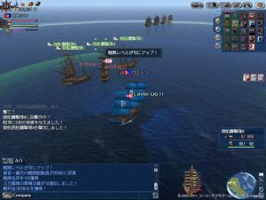 戦闘Lv70