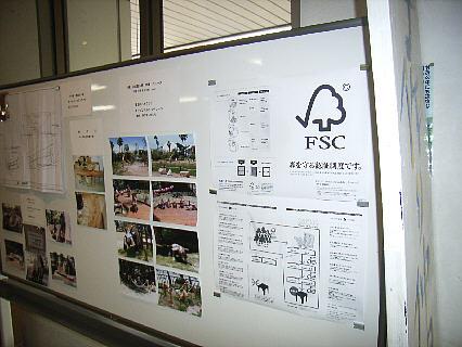 fsc201117a.jpg