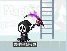 MapleStory_110209_163543_526.jpg