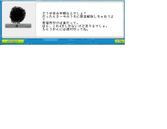 MapleStory_110222_173838_531.jpg