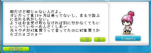 MapleStory_110222_183939_532.jpg