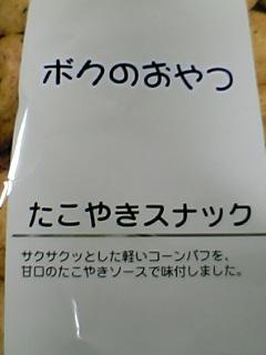 20060130203307