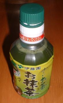 抹茶ボトル4