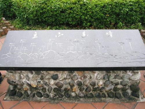 2011おでかけ416
