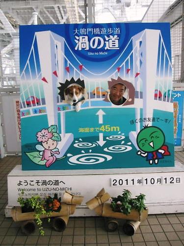 2011おでかけ473
