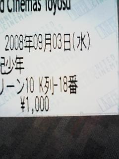 20080904051418