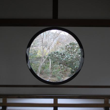源光庵悟りの窓