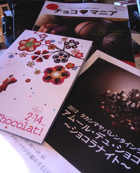 takashimayacc20125