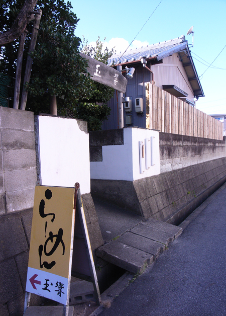 tamayura201112