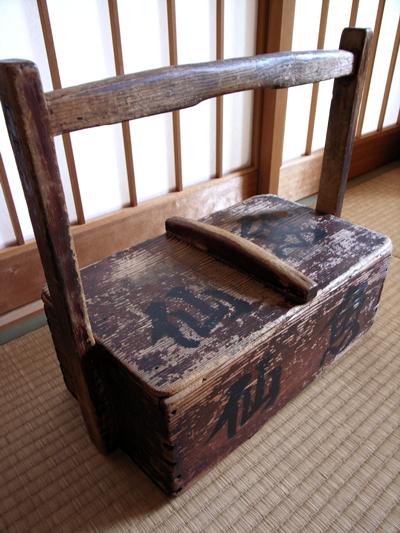 uosenokamochi