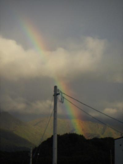 3・20虹