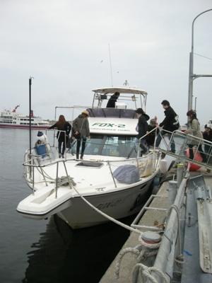 FOX2号乗船