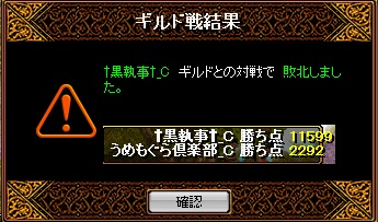 RedStone 11.07.18[00]