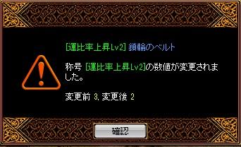 RedStone 11.07.17[05]