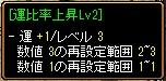 RedStone 11.07.17[04]