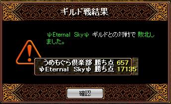 RedStone 11.07.31[04]