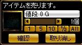 RedStone 11.07.28[02]