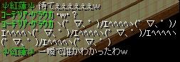 RedStone 11.07.31[01]
