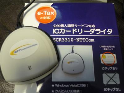 P1040373_convert_20090314165116.jpg