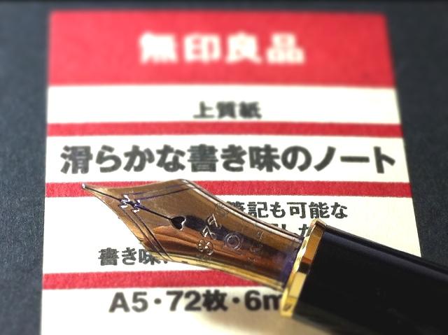 2011040801.jpg
