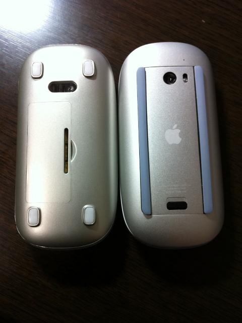 640_Mouse2.jpg
