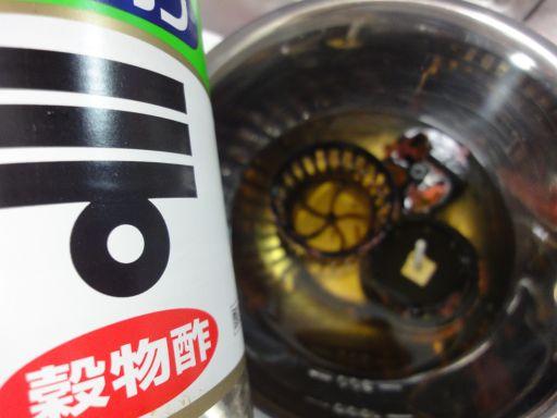 DSC01945_512.jpg
