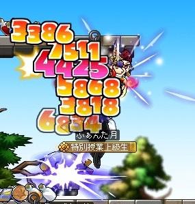 2011-02-09-1.jpg