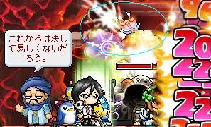 2011-04-12-7.jpg