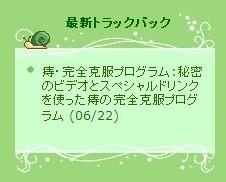 2011-06-22-1.jpg
