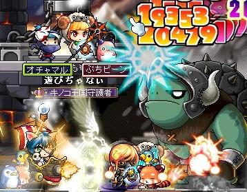 2011-07-29-1.jpg