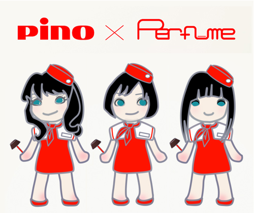 Perfume  Pino