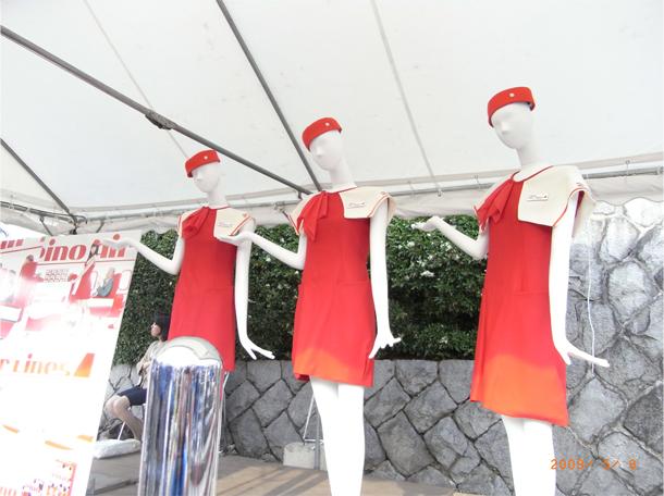 Pinoキャビンアテンダント衣装