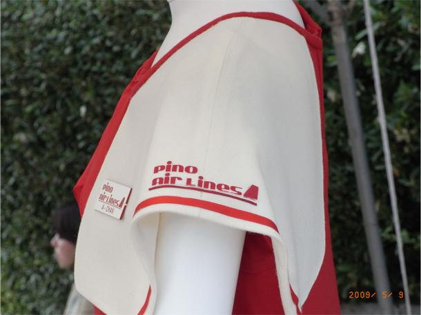 Pinoキャビンアテンダント衣装の袖