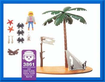 魅惑の付属品_playmobil3861