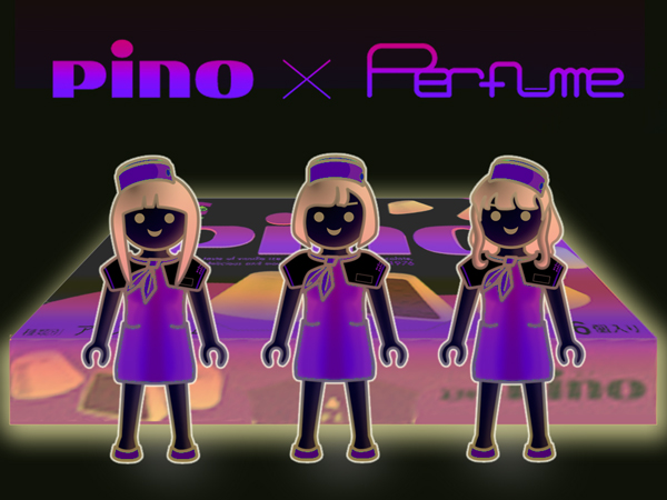 Perfumeイラスト_playmobil_pino_blackver