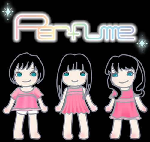 Perfume