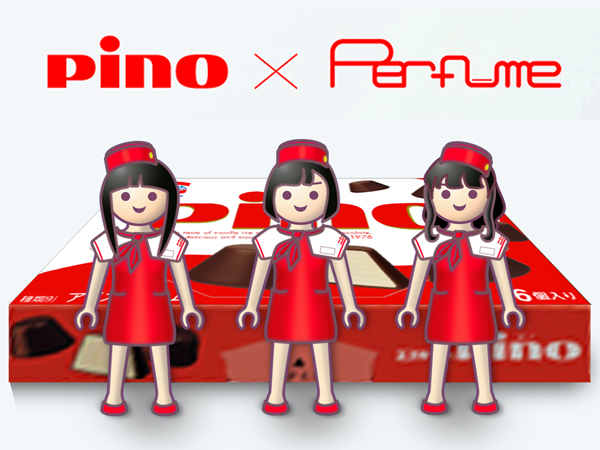 Perfumeイラスト_playmobil_pino